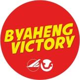 BV2013 Logo (1)