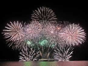 The 5th Philippine International PyromusicalCompetition
