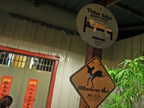 Where to Stay in Melaka: Tidur-Tidur Guesthouse
